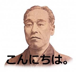 \カウンター受付/高時給1500円!さらに10万円+QUO! イメージ1