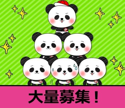 【1ヶ月短期】18時~or19時~*お豆腐やスイーツの仕分け イメージ2