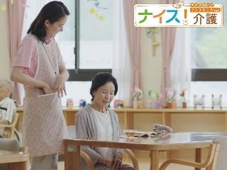 【週2日~OK】高齢者のお話し相手から始めるケアスタッフ イメージ2