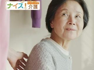 【年齢不問・履歴書不要】入居者様のサポート*週3日~OK! イメージ2