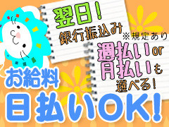 【1ヶ月*週2日~*最短3h~】プチプラ雑貨ショップ イメージ1