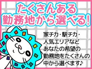 【1ヶ月*週2日~*最短3h~】プチプラ雑貨ショップ イメージ2