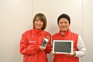【伊賀屋】高時給+インセン平均5万円✧稼げる!スマホ受付 イメージ1