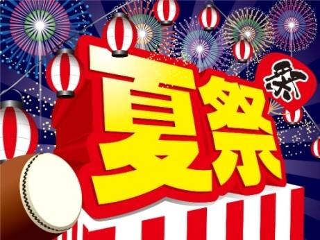 【単発イベント】雑貨SHOPで高時給1500円!好きな5日! イメージ1