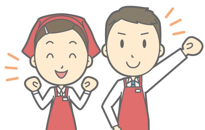 (最高時給1750円)選べる勤務地&シフト!ミニSHOPレジ イメージ1