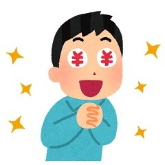【最高時給1750円】選べる勤務地&シフト!ミニSHOPレジ イメージ2