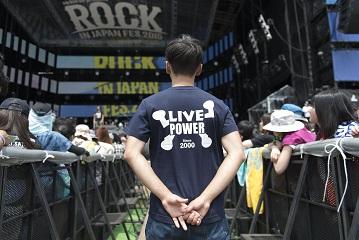 【9/13-14】 iKONのライブスタッフ! イメージ2