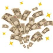 <100名大募集>最高時給1800円のオープニングレジ! イメージ1