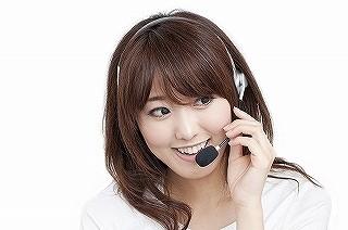 \2019年事務デビュー/通販・電力etc電話/メール/事務 イメージ1