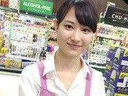 【単発OK!】人気飲料PR*高時給1700円~*日払い イメージ1