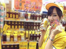 【単発OK!】人気飲料PR*高時給1700円~*日払い イメージ2
