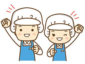 【土日祝休み!】「合ってるかな…?」製品の印字チェック! イメージ1
