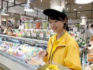 <スーパーなどで日用品のPR>週1日も月1日もOK!! イメージ1