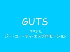 お給料スグ!【2/1・2日のみ単発PRスタッフ】 イメージ1