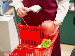 【シンプルでも時給1200円】野菜やフルーツを洗ったりなど イメージ2