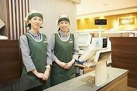 美味しいパン作りのお手伝い*軽い作業で時給1300円! イメージ2