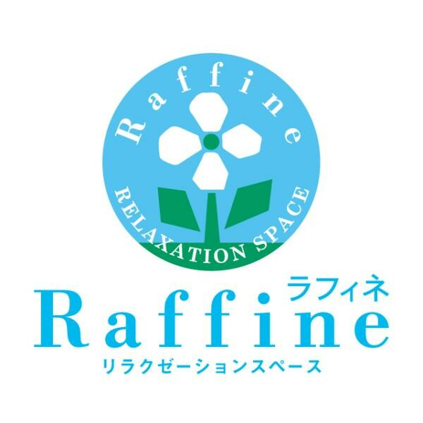 \未経験→無料研修で資格取得/Raffineのセラピスト* イメージ2
