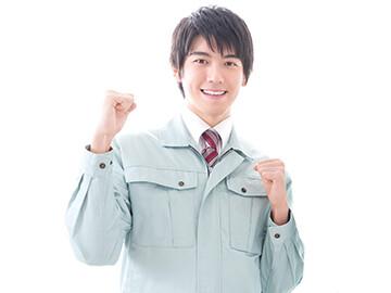 【時給MAX1750円】未経験可・社宅有*県外でお仕事! イメージ1
