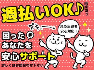 【時給MAX1750円】未経験可・社宅有*県外でお仕事! イメージ2