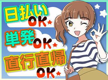 【11/22(金】東京ビッグサイトで夜勤!展示会場設営! イメージ1