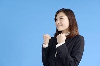 未経験でも時給1200円!【名古屋駅エリア】お休み自由申告制 イメージ1