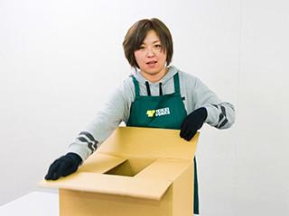 【精勤手当最大3万円】即日現金払いOK!生活雑貨の仕分け イメージ1