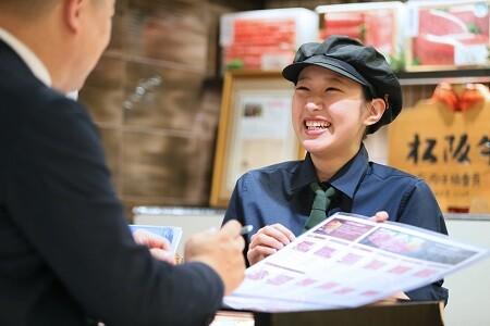《勤務地選べる》年始までの店舗あり*好きな飲食店で働こう! イメージ1