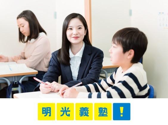 明光義塾で先生デビュー!新大学1年生歓迎(豊田美里) イメージ1