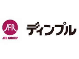 未経験OK!語学が活かす!有名ホテルフロントスタッフ/京都 イメージ2
