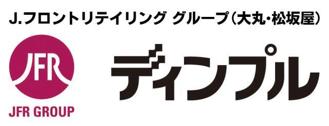 研修があるから安心【食品レジ/大丸京都店】週5日~勤務OK! イメージ2