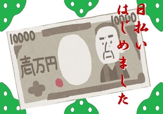 時給1600円!シニア活躍!覚えることが少ない(午後シフト) イメージ1