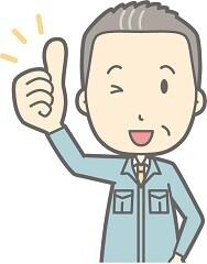 時給1600円!シニア活躍!覚えることが少ない(午後シフト) イメージ2