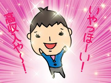 (事務コール受付)クレーム無し!高時給1500円!新宿駅直結 イメージ2