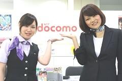 <最高日収1.2万円>ガッツリ稼げます!量販店での機種変対応 イメージ1