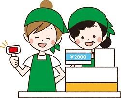 スーパーのレジ<未経験&1日6h~OK!!>日払い有り!! イメージ1
