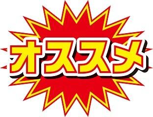 R)未経験から社員も目指せるチャンス<高時給2000円!> イメージ1
