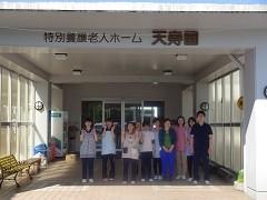 【天寿園】看護職/主婦(夫)歓迎!/待遇バッチリ! イメージ2