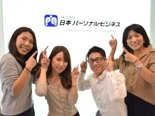 \入社祝金あり/採用率98%✧人気企業でオフィスワーク イメージ2