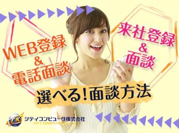 時給1320円【知識不要!保険代理店向けサポート事務】土日休 イメージ1