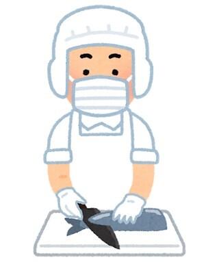 【週3日~OK!】<イオン>で鮮魚加工スタッフさん大募集! イメージ2