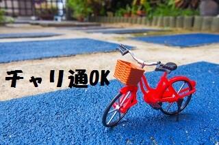 中野・新宿へも楽々*自転車OK!オススメ週3バイト(日払い) イメージ1