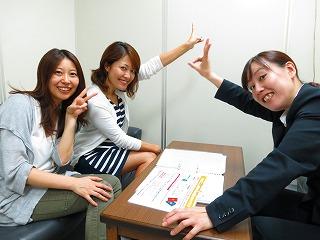 キャンペーンスタッフ大募集 時給1300円 チーム制 イメージ1