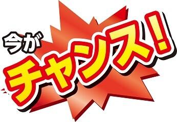 <外資メーカー>高時給1600円~!売場管理&在庫チェック! イメージ2