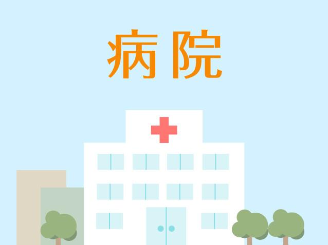 <扶養内OK>身体介助少なめ!急性期病院でのサポート!@中区 イメージ1