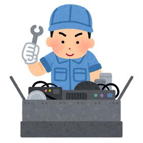 《急募*週払いOK》*レンタル品の洗浄・掃除・修理など@伊丹 イメージ1