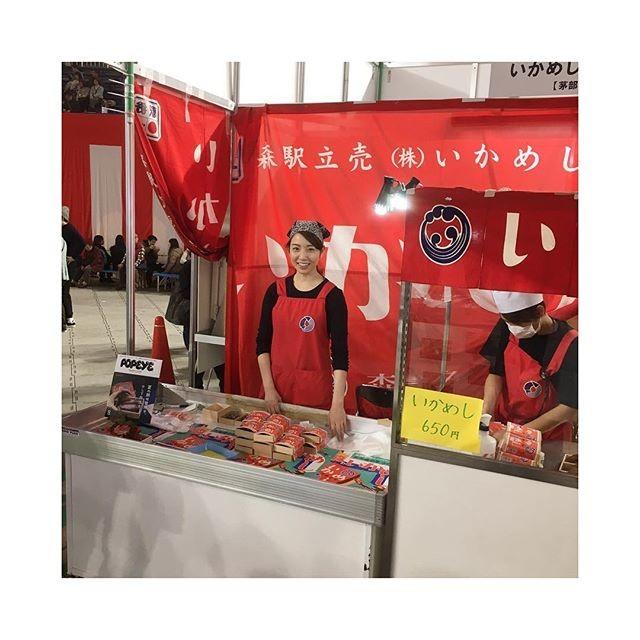 【急募】10月から!北海道名物いかめし販売 イメージ1