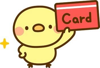 R)感染予防対策バッチリ!通勤は車でOK!カードキャンペーン イメージ2