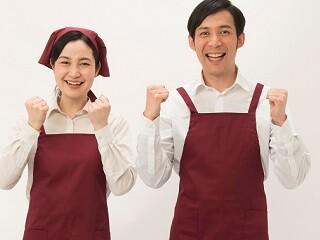 【時給1450円】大手スーパー▼惣菜&お弁当詰め*TELなし イメージ2