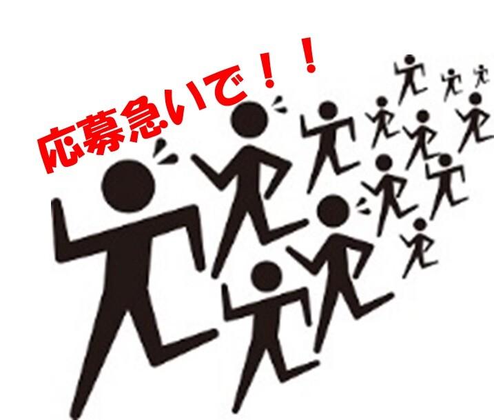 スピードスタートOK>日収1万2000円以上!日払いOK イメージ1
