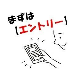 スペシャル募集!「高時給1200円以上!?」レジSTAFF イメージ1